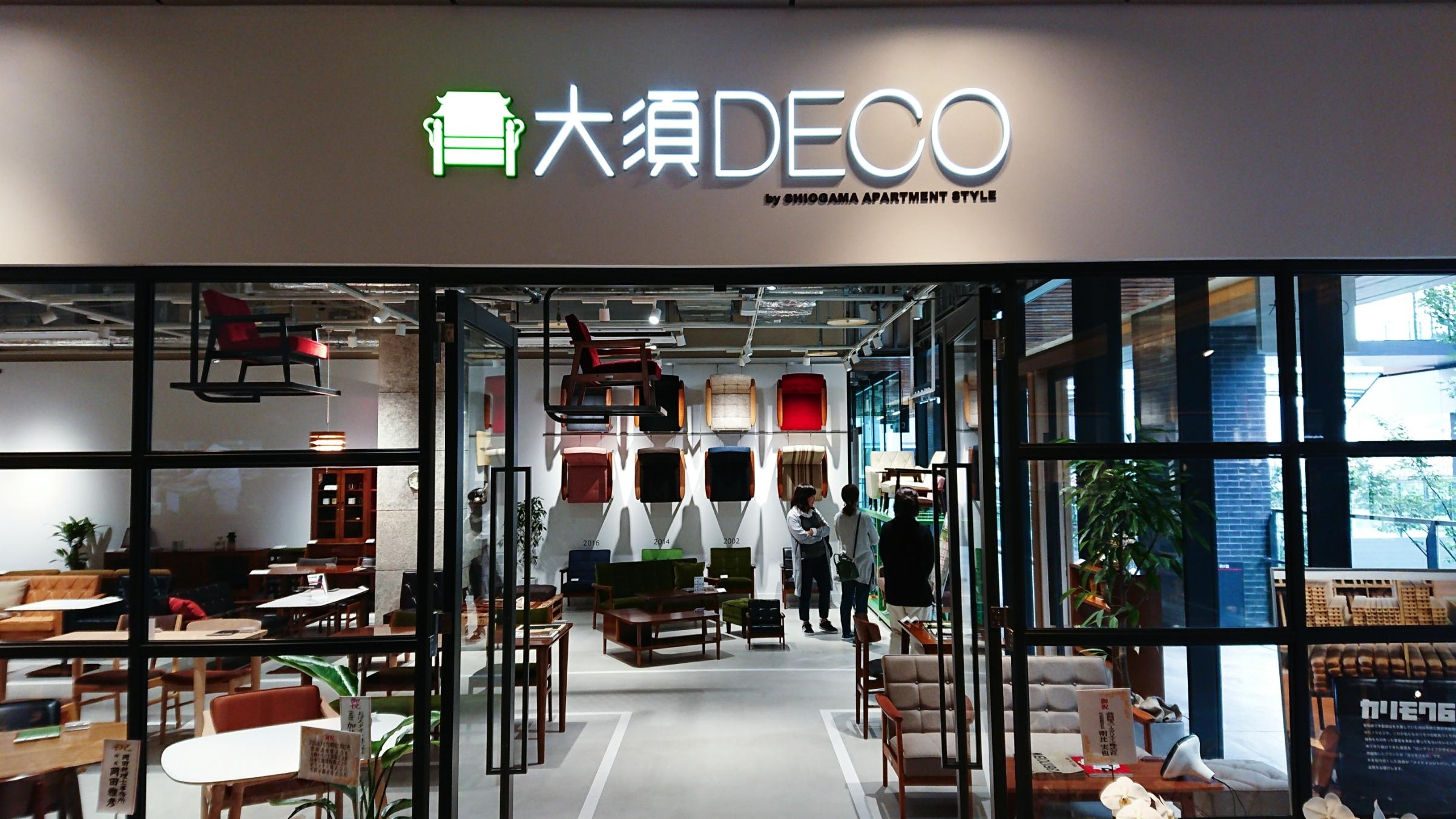 愛知製 『カリモク60』正規店頭販売 大須DECO カリモク60 KARIMOKU NEW STANDARD 正規販売店